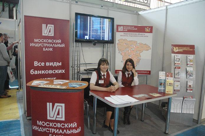 московский индустриальный банк какой валютный вклад