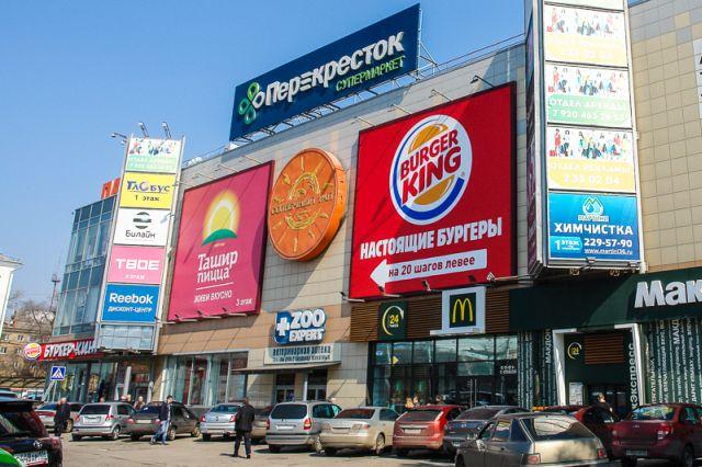 Торговый дом рубеж воронеж купить недвижимость в болгарии отзывы