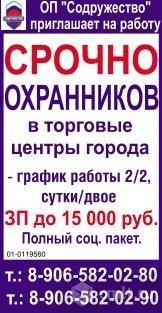 Работа в Москве свежие вакансии Найти работу в Москве