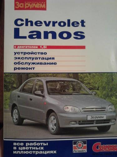 Дневник производственной практики по акушерству ru Дипломная работа по ремонту и обслуживанию двигателей