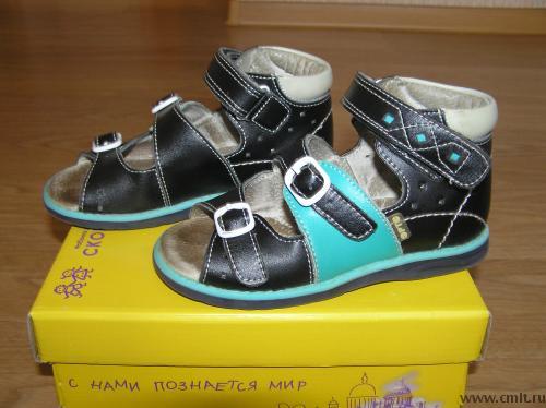 наверху Красивые ортопедическая обувь в воронеже для детей всегда быстро узнавать