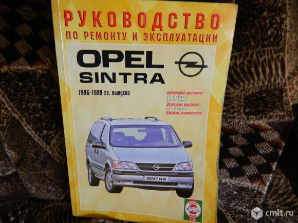 Opel Sintra Руководство По Ремонту