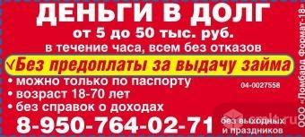 Великолучанка отдала мошенникам 80 тысяч рублей