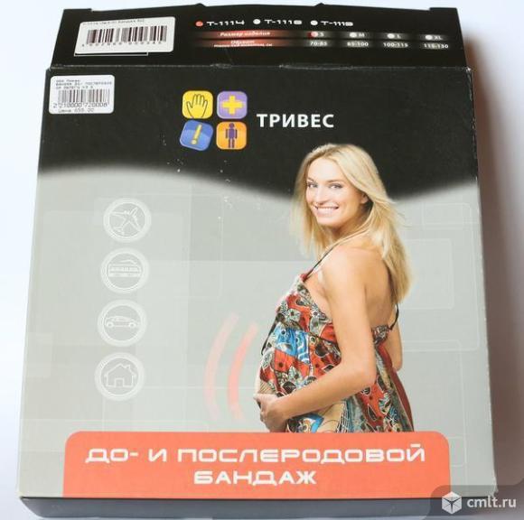 cd02f737fd21 Бандаж для беременных  дородовый и послеродовый (комбинированный) бандаж  Т-1114 ...