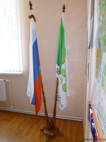 Как сделать стойку для флага