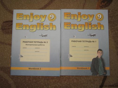enjoy english 9 класс гдз к рабочей тетради по