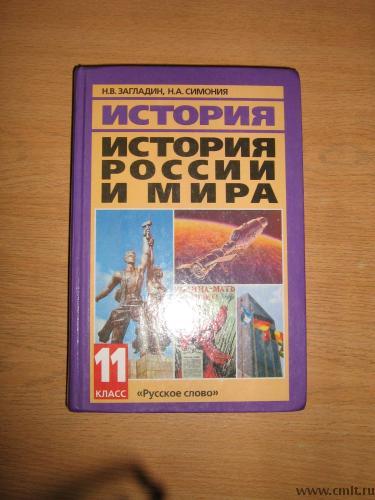 Читать книгу женские игры