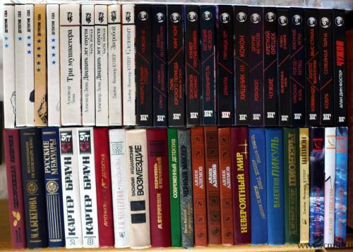 Приключения фантастика книги топ
