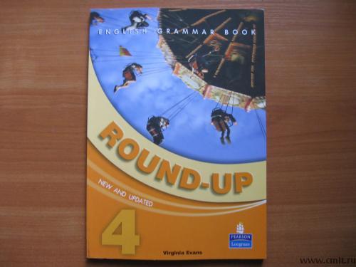 ответы на round-up 2 не скачивать