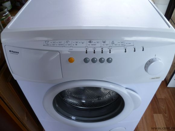 стиральная машина ханса аква спрей еще пульт