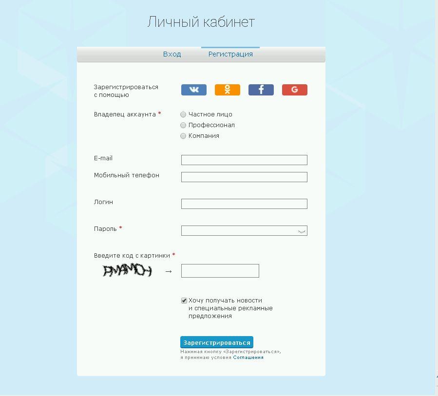 фриланс регистрация аккаунтов