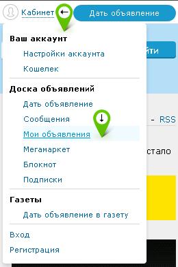 Дать объявление участвуют где можно дать бесплатно объявление ульяновск