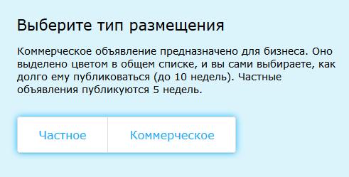 Дать объявление ближе 999 md доска объявлений в молдове недвижимость кварт