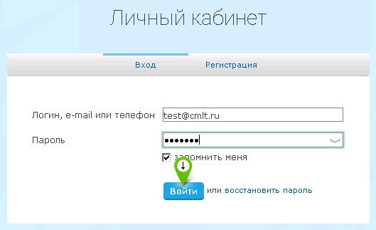 Дать объявление на камелот бесплатно частные объявления в омске недвижимость сниму