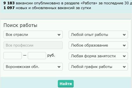 Вахтер вк скачать бесплатно программу скачать программу ccleaner русском языке