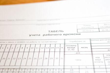работа сутки через трое в москве без опыта