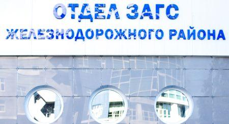 Наш край вошел в число пилотных регионов России по внедрению данной опции.