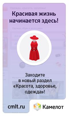 Работа в Воронеже, вакансии в Воронеже, найдите