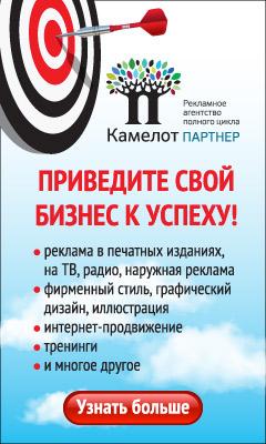 4840df672cf5 Вакансии на сегодня на полный день в Воронеже и области — Доска ...