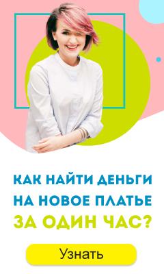 437c35cd028d Купить сумку, кошелек или чемодан в Воронеже и области — Доска ...