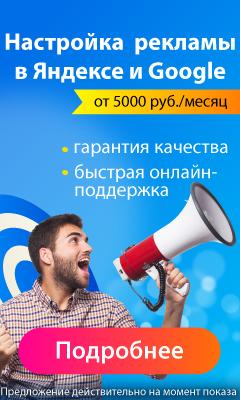 1c10d43211a54 Вакансии на сегодня с ежедневной оплатой в Воронеже и области ...